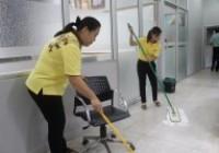 รูปภาพ : Big Cleaning Day 2561