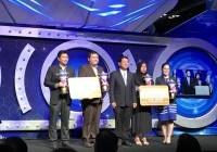 รูปภาพ : มทร.ล้านนา คว้ารางวัล Gold Award ในงานมหกรรมงานวิจัยแห่งชาติ 2561