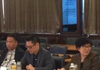 รูปภาพ : การประชุมเตรียมความพร้อมการจัดประชุม CRCI2018 10-10-2561