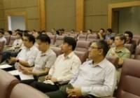 รูปภาพ : รศ.ศีลศิริ สง่าจิตร จัดประชุมก่อนการเปิดภาคเรียน