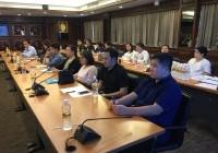 รูปภาพ : การประชุมพิจารณาแนวทางในการดำเนินการประกันคุณภาพฯ