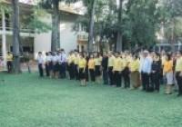 Image : วิทยบริการฯ ร่วมกิจกรรม เคารพธงชาติและร้องเพลงชาติ เนื่องในวันคล้าย วันเฉลิมพระชนมพรรษาฯ 'ในหลวง รัชกาลที่ ๙'
