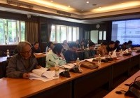 รูปภาพ : การประชุมคณะอนุกรรมการพัฒนาระบบฯ ครั้งที่ 1