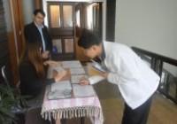 รูปภาพ : การประชุมครั้งที่ 134 (ม.ค. 62) วันที่ 3 มกราคม 2562