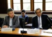 รูปภาพ : Tsuruoka College