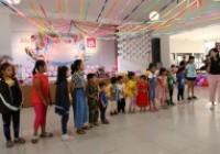รูปภาพ : วันเด็กแห่งชาติ ประจำปี 2562