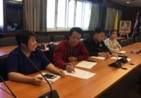 รูปภาพ : การประชุมคณะกรรมการการจัดการความรู้