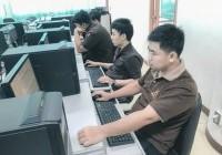 Image : สำนักวิทยบริการฯ จัดการทดสอบมาตรฐานด้านเทคโนโลยีสารสนเทศสำหรับนักศึกษาชั้นปีจบ พื้นที่ตาก