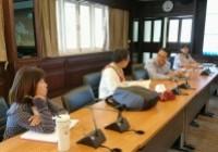 รูปภาพ : การประชุมคณะกรรมการการจัดการความรู้ ครั้งที่ 4
