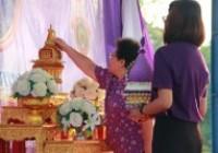รูปภาพ : ถวายพระพรชัยมงคลสมเด็จพระเทพรัตนราชสุดาฯ สยามบรมราชกุมารี2เม.ย.2562