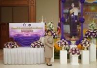 รูปภาพ : วันข้าราชการพลเรือน จังหวัดน่าน 2562