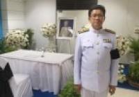 รูปภาพ : พิธีลงนามแสดงความอาลัย พลเอก เปรม  ติณสูลานนท์28พ.ค.2562