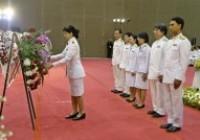 รูปภาพ : วันสมเด็จพระนารายณ์มหาราช ประจำปี 2562