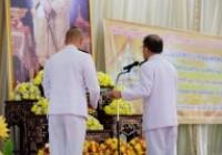 รูปภาพ : ร่วมพิธีเจริญพระพุทธมนต์พระธาตุดอยสะเก็ดและรัชกาลที่10