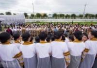 รูปภาพ : ถ่ายภาพหมู่และซ้อมย่อยพิํธีพระราชทานปริญญาบัตร ประจำปีการศึกษา 2561