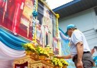 รูปภาพ : จิตอาสาพัฒนาลำน้ำลำคลอง เนื่องในวันเฉลิมพระชนมพรรษา 12 สิงหาคม 2562