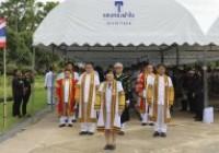 Image : พิธีซ้อมรับพระราชทานปริญญาบัตร ประจำปีการศึกษา 2561