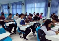 รูปภาพ : คณะวิทย์ฯ มทร.ล้านา ลำปาง จัดโครงการเตรียมความพร้อมเพื่อการทำงาน แก่นักศึกษาชั้นปีจบ 2562 31 สค62