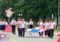 Image : กีฬาสีแม่วังเกมส์ 2562