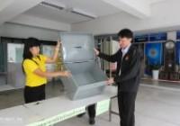 รูปภาพ : เลือกตั้งกรรมการสภามหาวิทยาลัยจากคณาจารย์ประจำและข้าราชการ