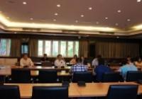 รูปภาพ : ประชุมเตรียมงานยี่เป็ง(กระทง) 2562 ครั้งที่ 4