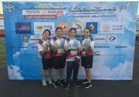 Image : อาจารย์และบุคลากร มทร.ล้านนา เชียงราย เข้าร่วมงานTOYOTA LIVE ALIVE RUN SERIES 2019 ร่วมสมทบเข้ากองทุน เมืองไทยไร้หมอกควัน