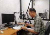 รูปภาพ : ขอเชิญร่วมรับฟังรายการวิทยุ Fm97.25 ของ คณะวิทยาศาสตร์และเทคโนโลยีการเกษตร มทร.ล้านนา
