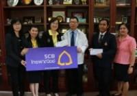 รูปภาพ : 19-11-62 ธนาคารไทยพานิชย์มอบทุนการศึกษา