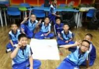 รูปภาพ : 20-11-62 PRC
