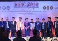 Image : ผู้ช่วยอธิการบดี มทร.ล้านนา เข้าร่วมพิธีเปิดงานประชุมวิชาการระดับชาติเครือข่ายวิจัยสถาบันอุดมศึกษาทั่วประเทศ ครั้งที่ 13 (RANC2019)