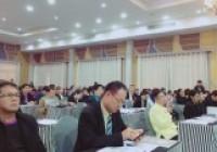 รูปภาพ : มทร.ล้านนา เชียงราย เข้าร่วมการประชุมการจัดทำแผนพัฒนาจังหวัดเชียงราย 5 ปี (พ.ศ. 2561 - 2565) ฉบับทบทวน