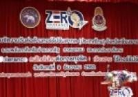 รูปภาพ : มทร.ล้านนา เชียงราย เข้าร่วมกิจกรรมวันต่อต้านคอร์รัปชันสากล (ประเทศไทย)Zero Tolerance คนไทยไม่ทนต่อการทุจริตเจียงฮายไร้คอร์รัปชัน