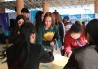 รูปภาพ : คณะบริหารธุรกิจและศิลปศาสตร์ มทร.ล้านนา ลำปาง  จัดโครงการเปิดบ้านวิชาการ BALA เสริมสร้างทักษะวิชาชีพและการทำงานร่วมกัน11ธค62