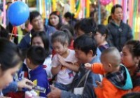 รูปภาพ : มทร.ล้านนา จัดงานวันเด็กแห่งชาติ 2563