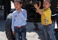รูปภาพ : วันเด็กแห่งชาติ 2563