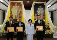 รูปภาพ : นักศึกษาบุคลากรวิทยาลัยรางวัลราชมงคลสรรเสริญ2563