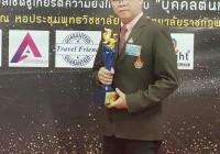 รูปภาพ : รางวัลเหมราชประจำปี 2563