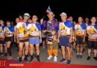 รูปภาพ : Run for RMUTL Tak 2020