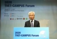 """รูปภาพ : การประชุม """"2020 TVET-CAMPUS Forum"""""""