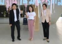 รูปภาพ : นักศึกษา มทร.ล้านนา เชียงราย จัดโครงการสัมมนา BA Seminar ครั้งที่ 1 เรื่อง Love story อยากมีรักดีดี ต้องทำอย่างไร??