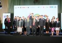 รูปภาพ : คณะบริหารธุรกิจฯ ร่วมแข่งขันทักษะวิชาการ บริหารธุรกิจ 9 ราชมงคล