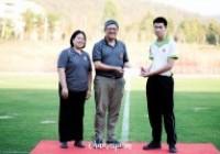 รูปภาพ : วิทยาลัยเทคโนโลยีและสหวิทยาการจัดการแข่งขันกีฬาสีภายใน ประจำปีการศึกษา 2562