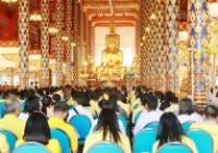 รูปภาพ : พิธีเจริญพระพุทธมนต์ถวายพระพรชัยมงคล