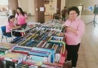 Image : 25/2/2563 book fair 2020