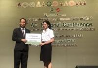 รูปภาพ : วิศวกรรมเกษตรและชีวภาพ คว้า 3 รางวัลจากงานประชุมวิชาการโครงงานวิศวกรรมเกษตรแห่งชาติ ครั้งที่ 26