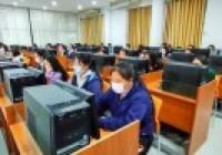 รูปภาพ : สำนักวิทยบริการฯ จัดทดสอบมาตรฐาน IT สำหรับนักศึกษาชั้นปีจบ พื้นที่ตาก