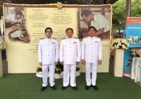 Image : พระบิดาแห่งมาตรฐานการช่างไทย2มี.ค.63