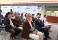รูปภาพ : BALA Exhibition 2020