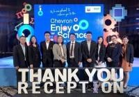 รูปภาพ : ทีมงาน TVET-HUB-LANNA ร่วมงาน Chevron Enjoy Science Thank You Reception