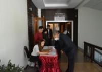 รูปภาพ : การประชุมครั้งที่ 148 (มี.ค. 63) วันที่ 5 มีนาคม 2563